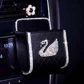 汽車鑲鑽天鵝車內出風口置物袋車載收納箱掛袋放手機儲物盒多功能   潮流前線