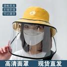 成人廚房炒菜防油煙面罩透明防護可拆卸防油濺面部防塵防飛沫護罩快速出貨快速出貨