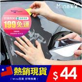 ✿mina百貨✿ 汽車車窗遮陽貼 車窗靜電貼 車窗遮陽貼 車窗靜電遮陽貼膜 遮陽 隔熱 (2片裝)【G0051】