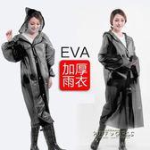 成人雨衣女便攜式旅游旅行非一次性雨衣套韓國時尚戶外兒童雨披