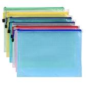 10個A4文件袋大容量透明網格資料收納拉鏈袋辦公用品 萬客城