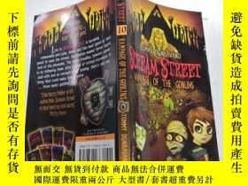 二手書博民逛書店Scream罕見streetR尖叫街頭流浪者還是地精ampage or the goblinsY212829