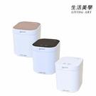 島產業 SHIMASANGYO【PPC-11】廚餘機 溫風乾燥式 室內用 靜音 除臭抑菌 有機肥料 最大處理量 2.8L MS-N53