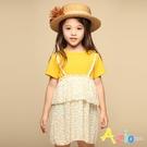 Azio 女童 洋裝 滿版小花雙層波浪假兩件吊帶洋裝(黃) Azio Kids 美國派 童裝