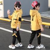 童裝男童秋裝運動套裝2020新款春秋季男孩大兒童韓版帥氣洋氣潮衣 朵拉朵YC