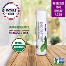 【NOW娜奧】美國USDA有機認證薄荷潤唇膏 4.25g (7752)【現貨】