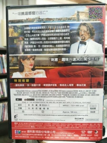 挖寶二手片-G31-009-正版DVD-電影【色遇】-強尼戴普 安潔莉娜裘莉 保羅巴特尼 魯佛西維爾(直購價)