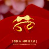 【獨愛精品】日韓時尚不掉色雙層蝴蝶結噴砂女士款戒指 飾品 手鍊 腳鍊 練繩