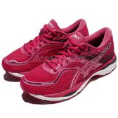 【五折特賣】Asics 慢跑鞋 Gel-Cumulus 19 桃紅 白 回彈緩震 女鞋 運動鞋 【PUMP306】 T7B8N2001