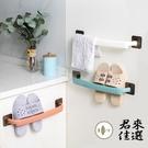 浴室毛巾架拖鞋架壁掛廁所置物浴巾桿廚房收納架【君來佳選】