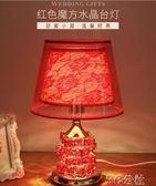結婚禮物 結婚臺燈婚房床頭燈臥室長明命燈創意禮物紅色新娘陪嫁燈一對臺燈  3C公社YYP
