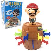 海盜桶 插插樂 插劍桶 危機一發 益智桌遊 玩具 0094 好娃娃