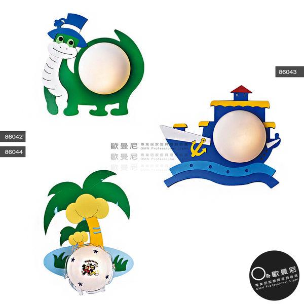 壁燈★兒童燈飾 航海小船造型壁燈 ♥燈具燈飾專業首選♥♥歐曼尼♥