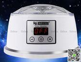 蠟療機  新款多功能LED美容蠟療機 蠟豆脫毛溶蠟機 巴拿芬手蠟機  阿薩布魯