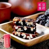 紅豆食府.團圓棗泥核桃糕(100g/盒,共四盒)﹍愛食網