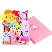 音樂嬰兒禮盒套裝新生兒用品剛出生男女寶寶玩具禮品滿月禮物秋冬