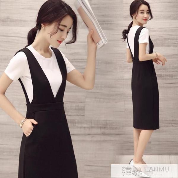 夏裝女胖mm2020新款套裝顯瘦兩件套吊帶裙胖妹妹洋裝  女神購物節