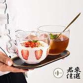 2只裝 馬克杯玻璃杯子大容量水杯帶把帶勺【君來佳選】