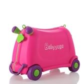 兒童旅行箱 寶寶行李箱 寶寶拉桿箱 可坐可騎拖玩具箱 兒童行李箱