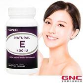 【GNC健安喜】孕養調理 維生伊400膠囊食品 90顆
