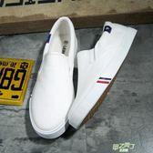 白鞋大尺碼帆布鞋男新款低筒平底圓頭休閒鞋學生一腳蹬懶人鞋板鞋子  快速出貨