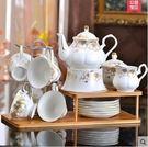 設計師美術精品館英式下午茶茶具整套 歐式...
