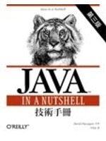 二手書博民逛書店《Java技術手冊(第三版)  --Java in a Nuts