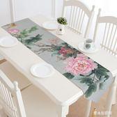 花開牡丹 中式茶席亞棉麻布禪意桌布    LY6153『愛尚生活館』