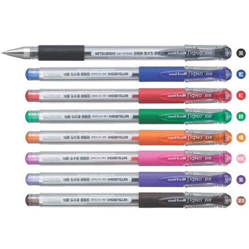 【Uni三菱】 UM-151 橘 0.28mm 超極細中性筆