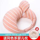 嬰兒哺乳枕頭喂奶枕護腰多功能新生兒學坐枕月亮枕哺乳喂奶神器【韓國時尚週】
