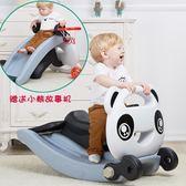搖馬  搖馬滑梯兒童搖馬組合二合一寶寶周歲禮物大號加厚1-6歲搖椅木馬jy igo霓裳細軟