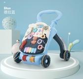 學步車 寶寶學步車手推車防側翻多功能嬰幼兒學走路助步車兒童玩具推推樂 小天後