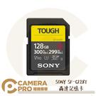 ◎相機專家◎ SONY SF-G128T SDXC 高速記憶卡 128GB 128G 讀300MB V90 索尼公司貨
