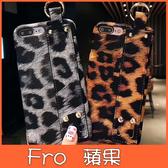 蘋果 iPhone XS MAX XR iPhoneX i8 Plus i7 Plus 豹紋腕帶殼 手機殼 手帶殼 支架 保護殼