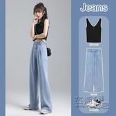 天絲牛仔寬管褲女高腰顯瘦垂感薄款夏季新款寬鬆冰絲直筒褲子 衣櫥秘密