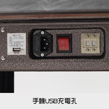 {{ 海中天休閒傢俱廣場 }}東方不敗 實木系列 歐式實木餐桌TKO-09S(標準配備四孔USB手機充電孔)