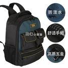 工具包雙肩工具背包帆布電工專用加厚安裝多功能維修耐磨工具包   走心小賣場