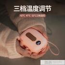 自帶線暖手寶充電寶 冬季保暖 迷你復古風USB充電移動電源二合一 夏日新品 禮物