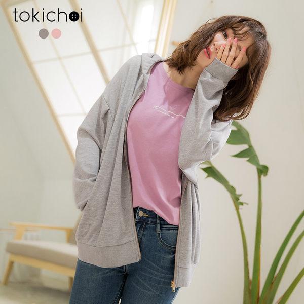 東京著衣-經典潮流寬鬆棉質連帽外套-S.M.L(172106)