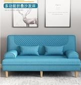 沙發 兩用可折疊多功能雙人三人小戶型客廳懶人布藝沙發 交換禮物