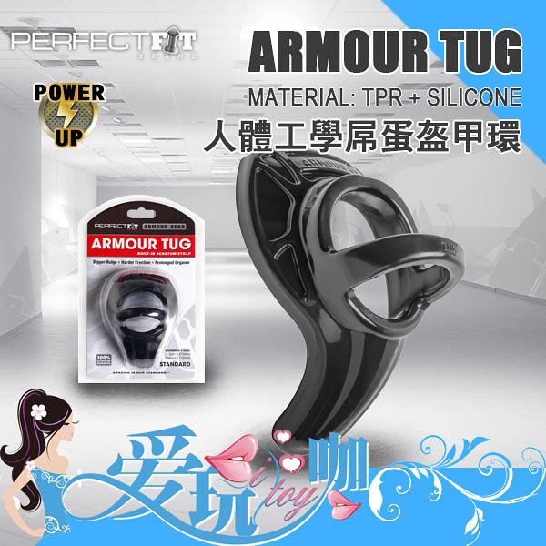 【黑】美國 PERFECT FIT BRAND 人體工學屌蛋盔甲環 ARMOUR TUG 屌環