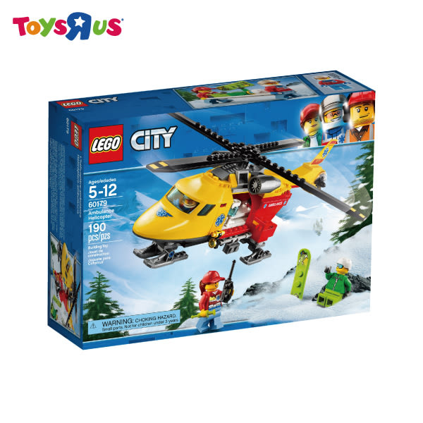 玩具反斗城 樂高 LEGO 60179 CITY AMBULANCE HELICOPTER