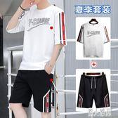 中大尺碼男士運動套裝短袖t恤休閒套裝夏季韓版學生白色半袖圓領T恤 DJ9769『麗人雅苑』