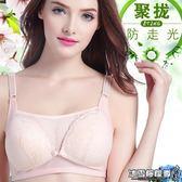 孕婦文胸純棉舒適喂奶胸罩防下垂哺乳內衣無鋼圈女薄款聚攏懷孕期