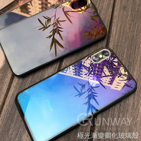 極光漸變 鋼化玻璃 防滑側邊 手機殼 蘋果 iPhone11 pro 7 8 plus X XS Max XR 全包邊保護殼