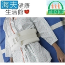 MAKIDA醫療用束帶(未滅菌)【海夫健康生活館】吉博 患者身體約束帶 泡棉(127)