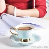 歐式新款杯碟套裝小奢華下午茶具陶瓷英式花茶杯辦公室咖啡杯帶勺 NMS生活樂事館