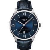 TISSOT天梭 杜魯爾系列動力80小時機械錶-藍/42mm T0994071604800