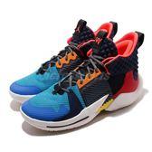 Nike Jordan Why Not ZER0.2 PF Russell Westbrook 簽名鞋 籃球鞋 男鞋 【PUMP306】 BV6352-900