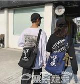 帆布包韓國原宿單肩斜背包女男學生包休閒帆布包機能包ins大容量大包包 雲朵走走